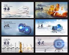 大气齿轮企业文化