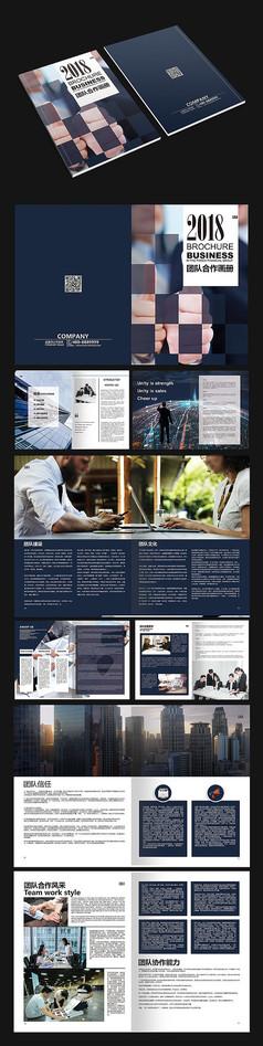 商务高端企业宣传画册