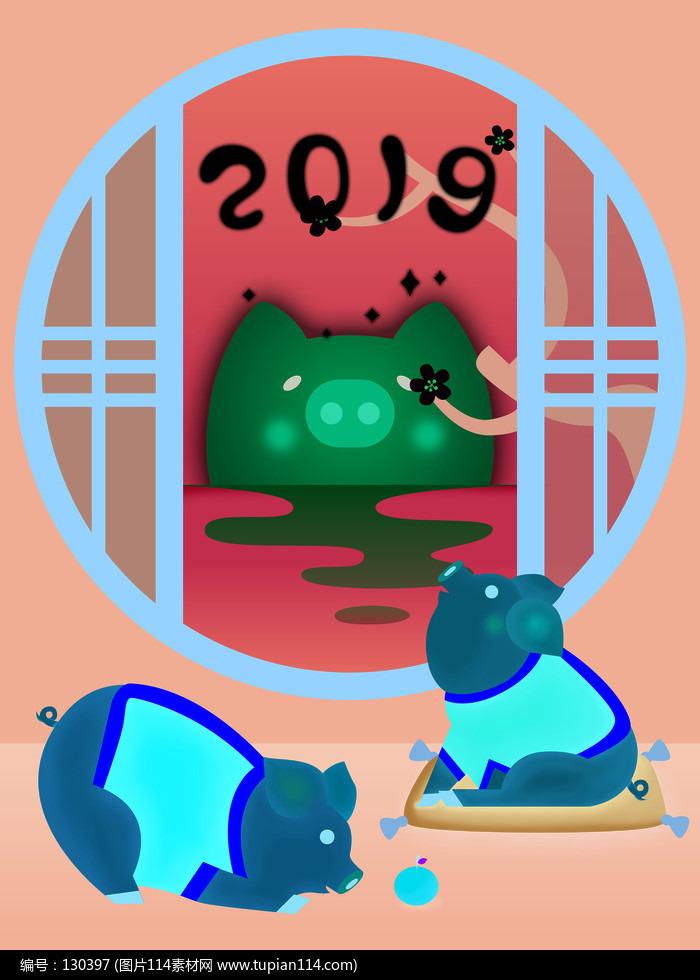 猪年卡通手绘可爱海报