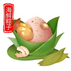 原创元素手绘海鲜粽子