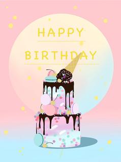 原创元素生日快乐马卡龙巧克力蛋糕