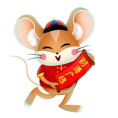 原创元素卡通新年老鼠