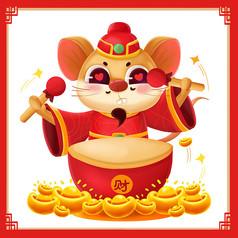鼠年财神卡通造型设计