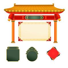 原创元素手绘中国风房檐