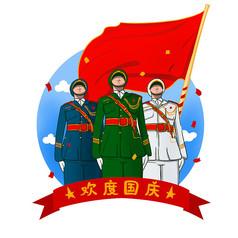 军人原创插画设计