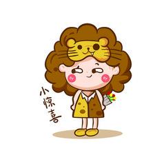 狮子座表情设计
