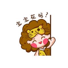 狮子座原创插画