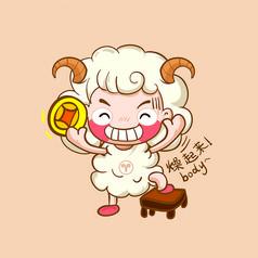 白羊星座卡通人物设计