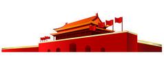 原创中国古建筑城楼元素