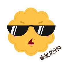 中秋月饼卡通