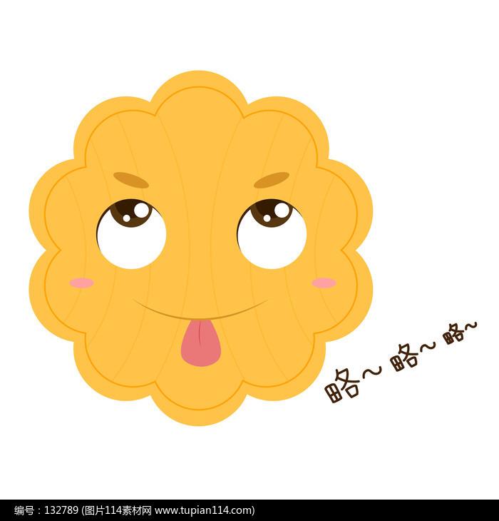 卡通月饼图片