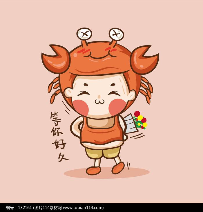 讨论巨蟹星座插画巨蟹座为什么不愿意原创感情图片