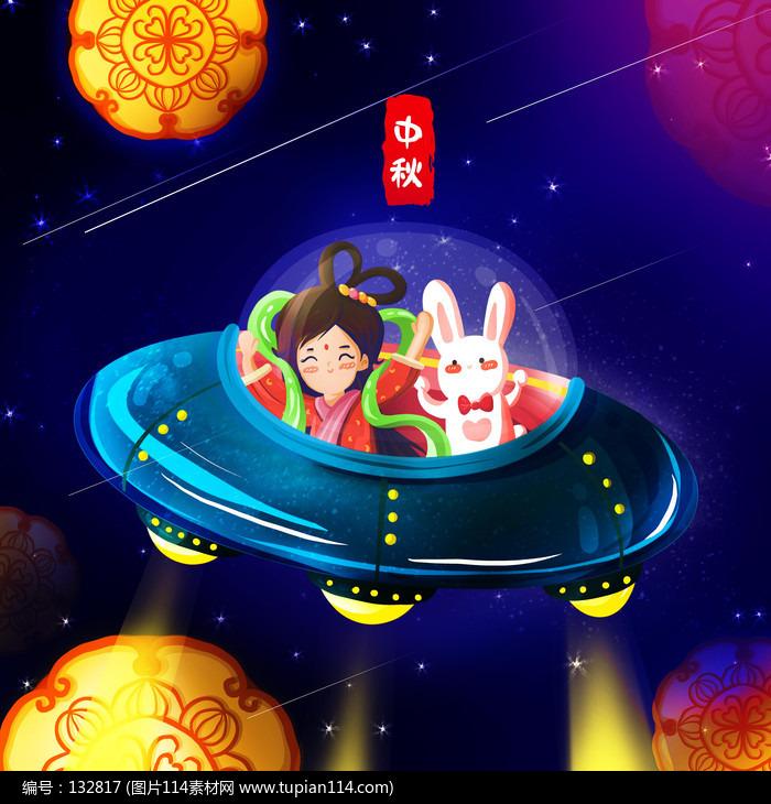 原创元素创意中秋之飞奔到月球的嫦娥与玉兔