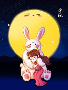 原创元素创意中秋-抱着兔兔的嫦娥