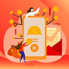 原创金融插画之通信理财