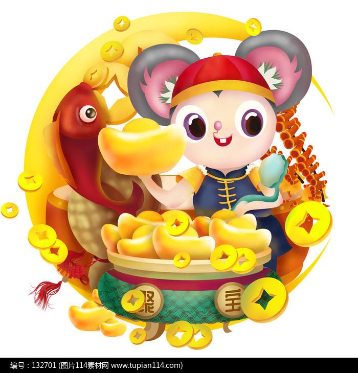 原创元素鼠年聚宝鼠
