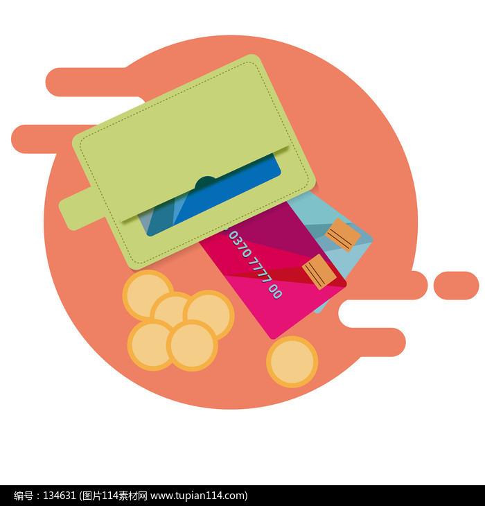 原創元素扁平化錢包銀行卡