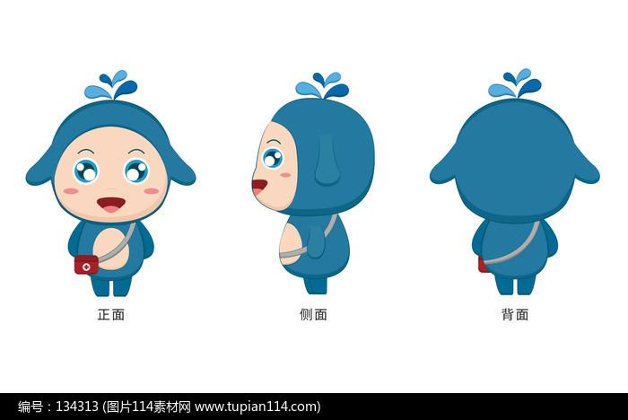 原创海洋生物吉祥物三视图