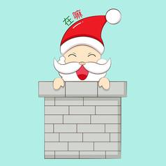 原创圣诞老人在么卡通表情