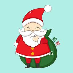 原创圣诞老人偷笑卡通表情