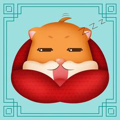 原创卡通仓鼠熟睡表情