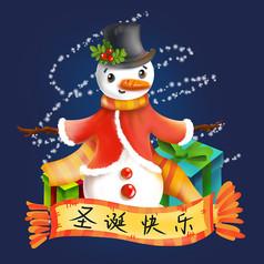 原创元素圣诞礼物雪人