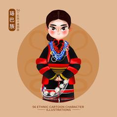 原创元素56个民族人物插画-珞巴族