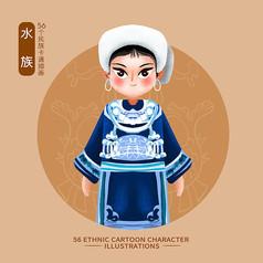 原创元素56个民族人物插画-水族