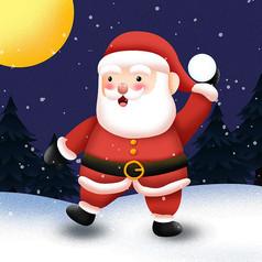 原创可爱圣诞老人表情