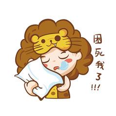 狮子座卡通人物造型设计