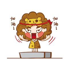 原创狮子座卡通图片