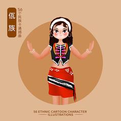 原��元素56��民族人物插��-佤族