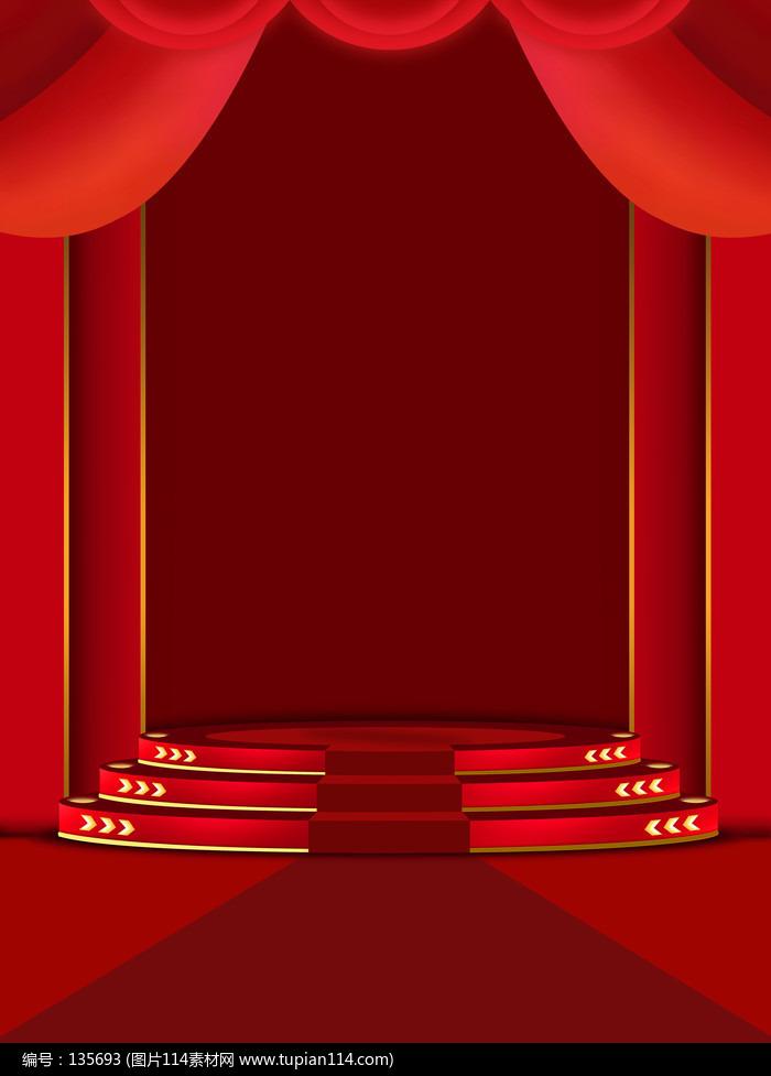 原創元素大氣紅色促銷背景網賭送體驗金
