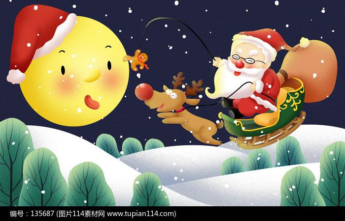 原創元素清新聖誕老人插畫