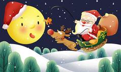 原创元素清新圣诞老人插画