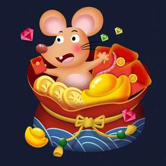 原创元素鼠年金元宝创意插画