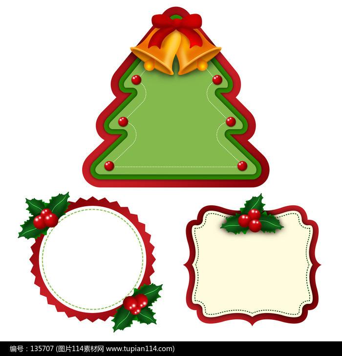 原创圣诞边框元素