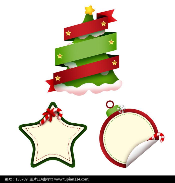 原创圣诞树元素