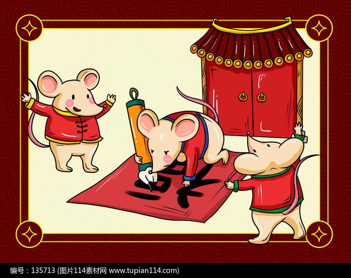 原创元素鼠年新春插画