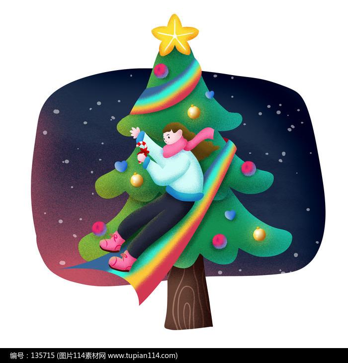 原创活力彩虹圣诞树