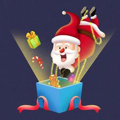 原创惊喜圣诞礼盒