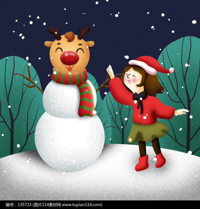 原创元素圣诞女孩插画