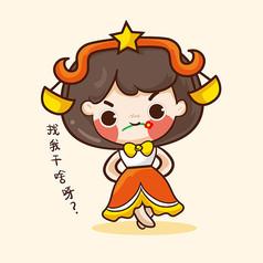 天秤座女孩卡通�D片