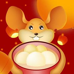 原创抱着汤圆的老鼠插画