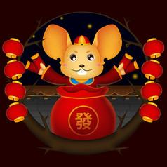 原创喜庆红包老鼠卡通插画