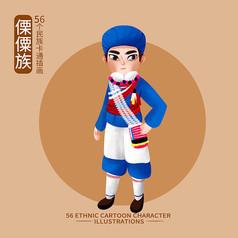 傈僳族原創民族插畫