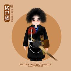 珞巴族原創民族插畫