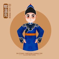 鄂溫克族原創民族插畫