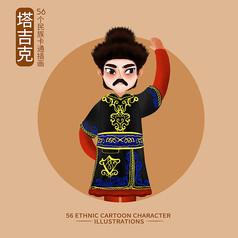 塔吉克族原創民族插畫