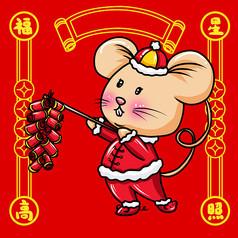 卡通老鼠放鞭炮